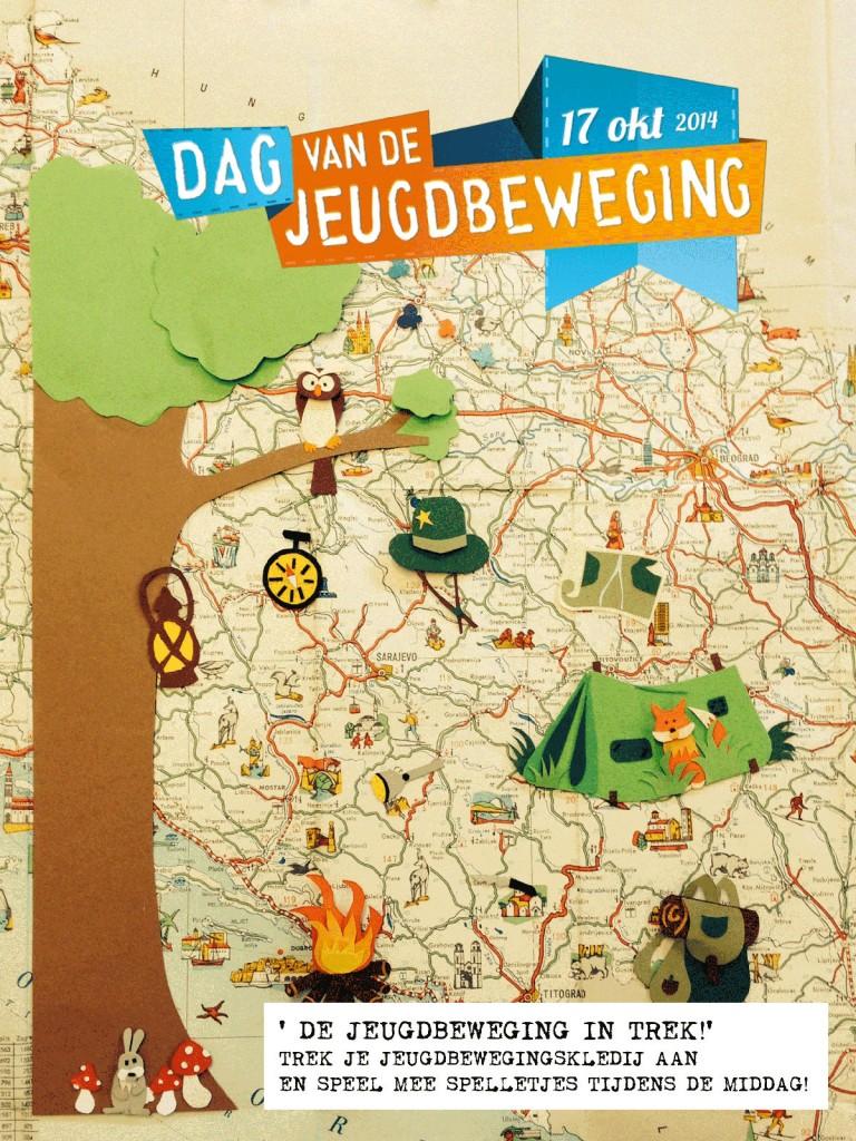 Deze affiche werd tijdens de lessen PO gemaakt door Caro Vandamme uit 3VVa.